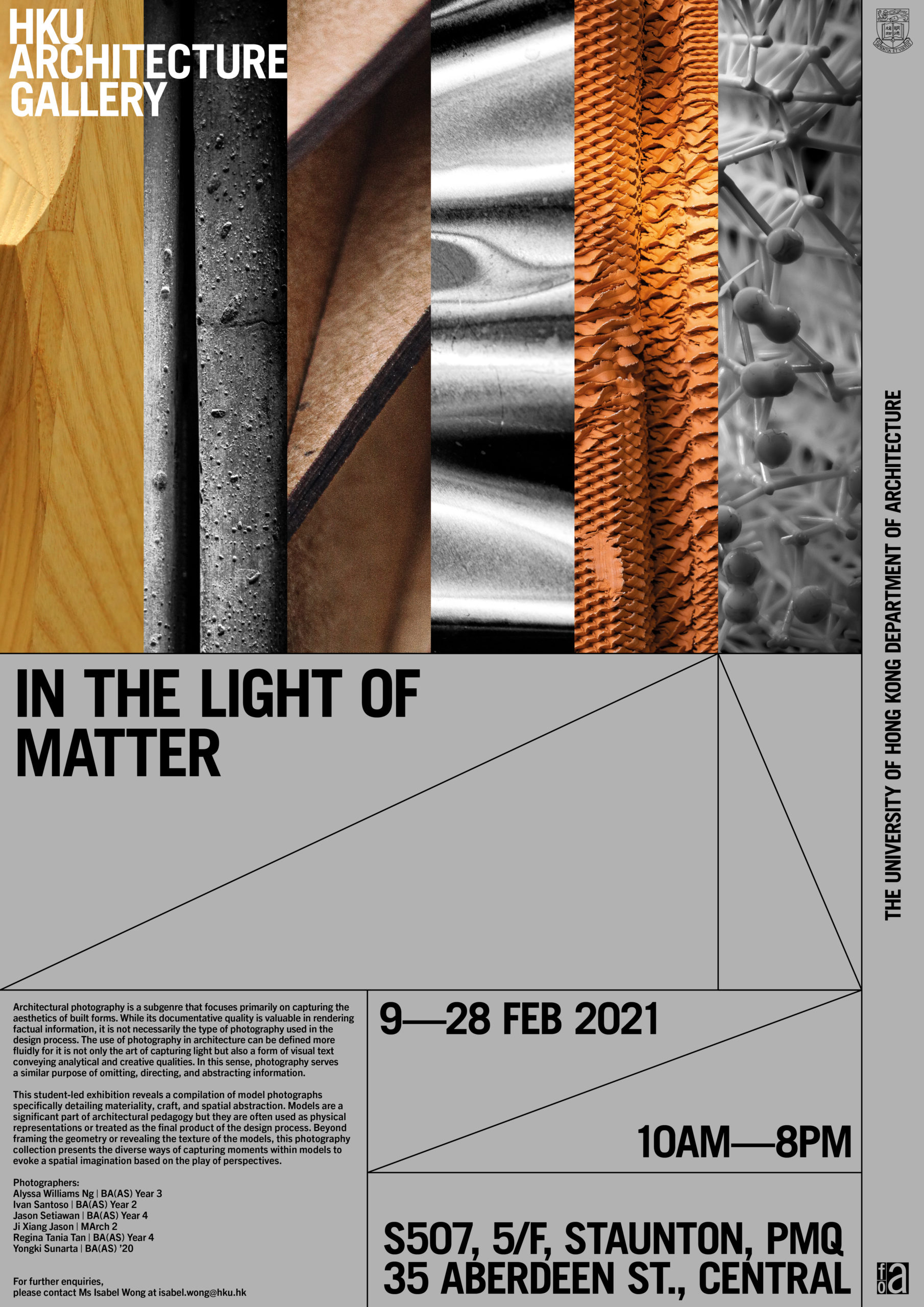 """In the Light of Matter"" Exhibition @ PMQ"
