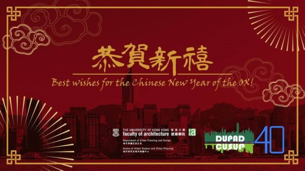 Best wishes for a healthy, prosperous and good fortune in the Year of the OX!