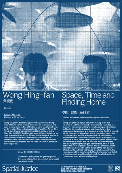 Wong Hing-fan 黃慶勳