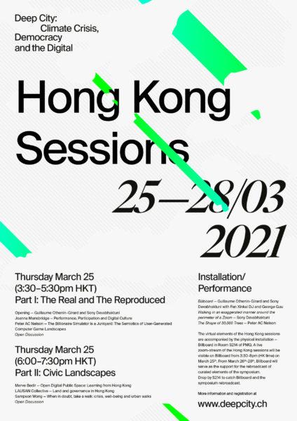 Deep City: Climate Crisis, Democracy and the Digital   Hong Kong Sessions