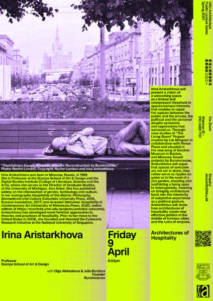 Irina Aristarkhova