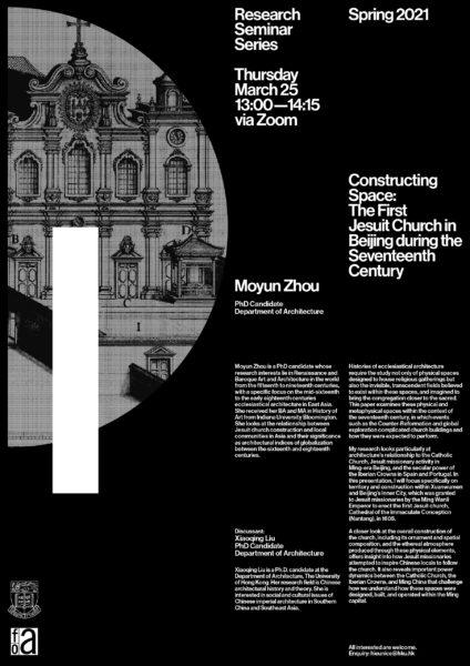 Moyun Zhou