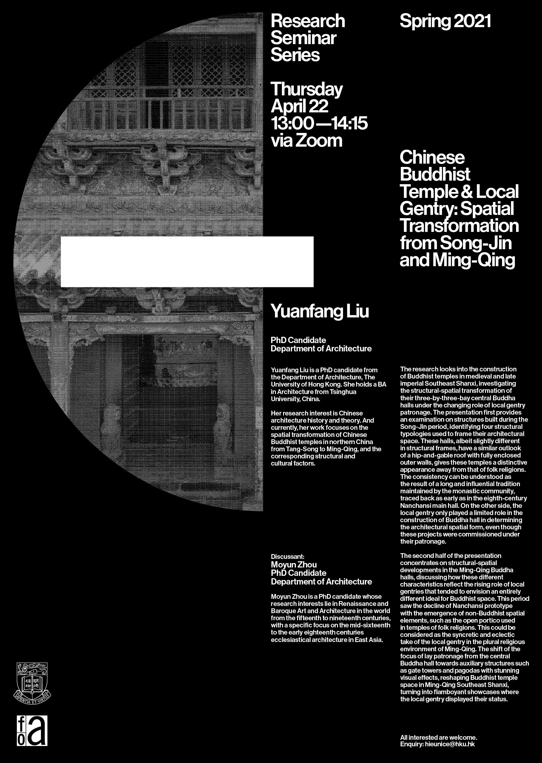 Yuanfang Liu