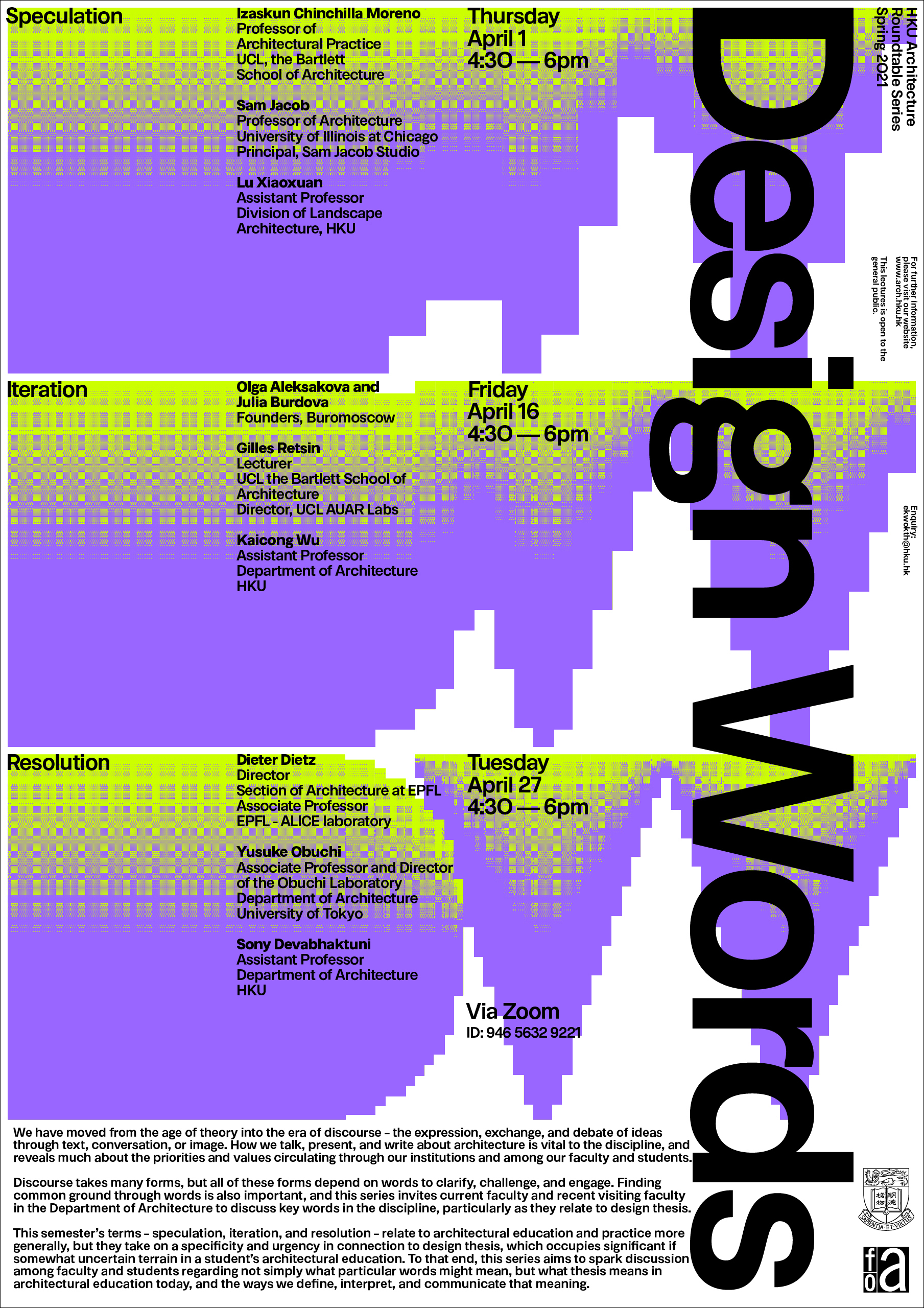 'Design Words' Roundtable Series, Spring 2021