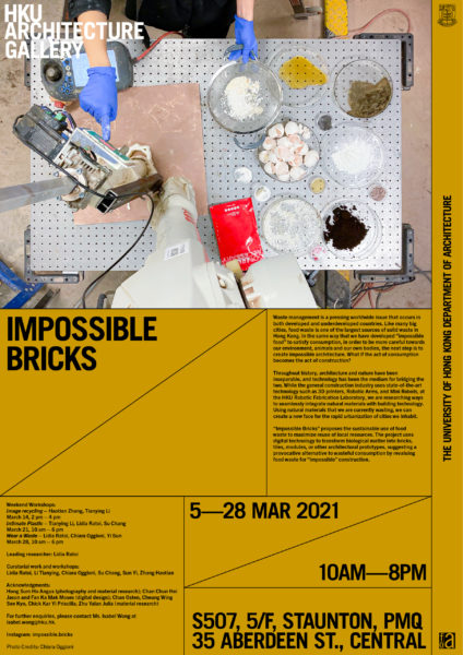 """Impossible Bricks"" Exhibition @ PMQ"