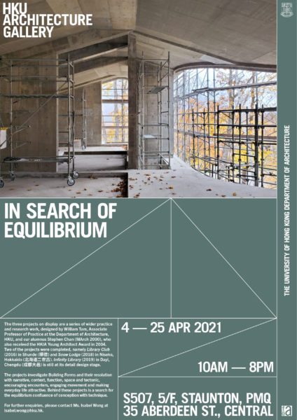 """In Search of Equilibrium"" Exhibition @ PMQ"
