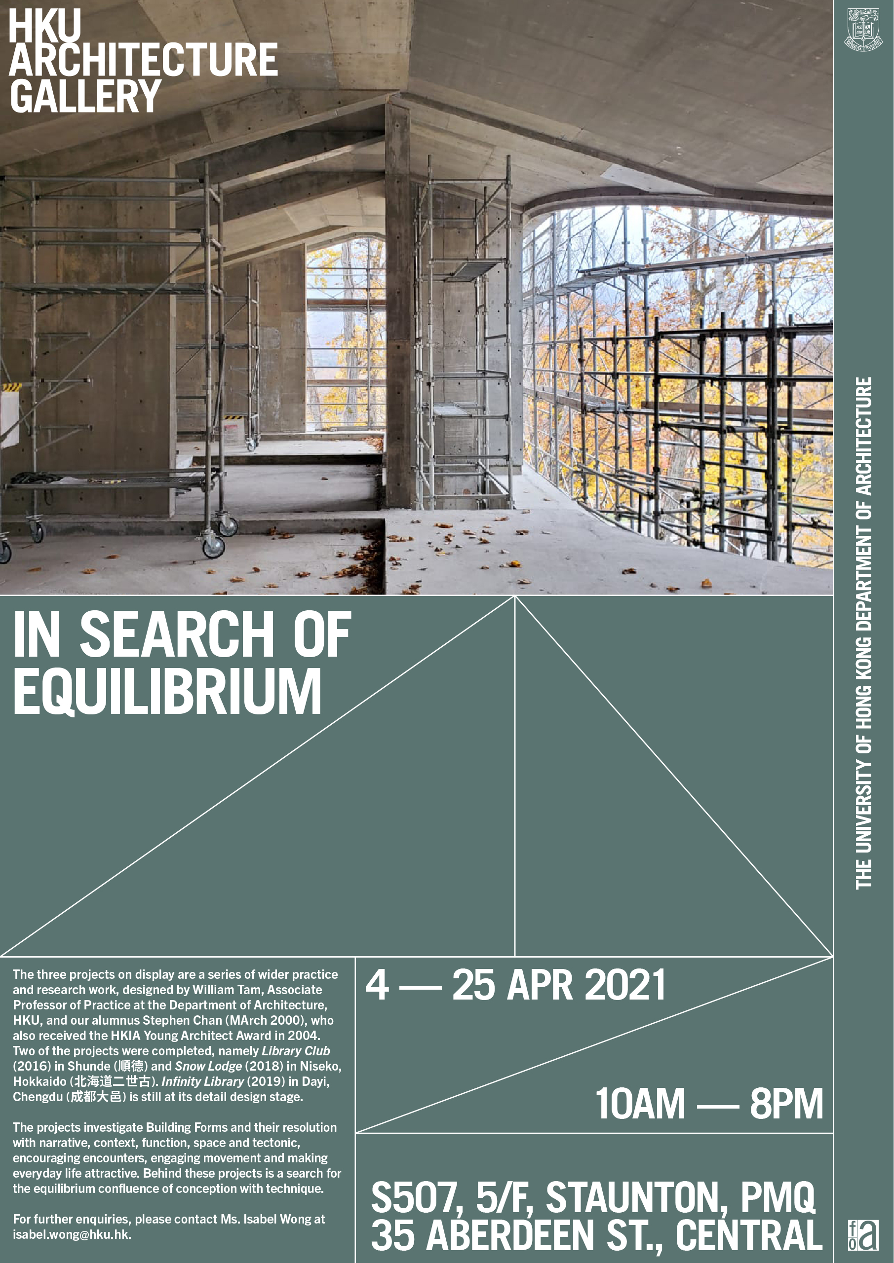 """""""In Search of Equilibrium"""" Exhibition @ PMQ"""