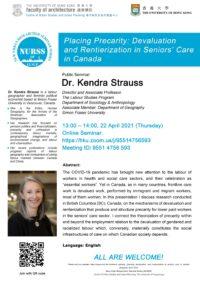 NURSS Seminar - Kendra Strauss