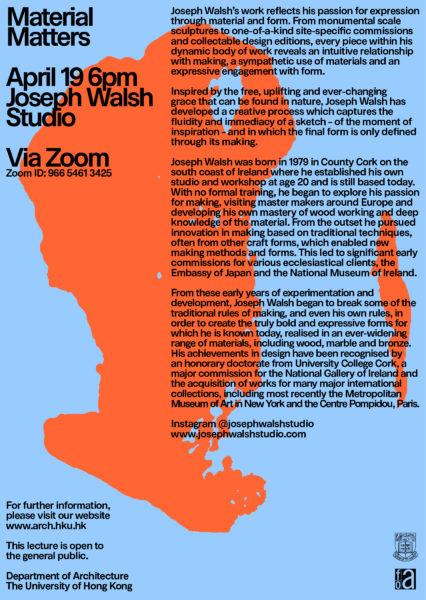 Material Matters | Joseph Walsh Studio