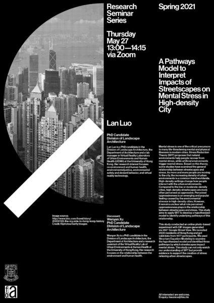 Poster of RPG Seminar