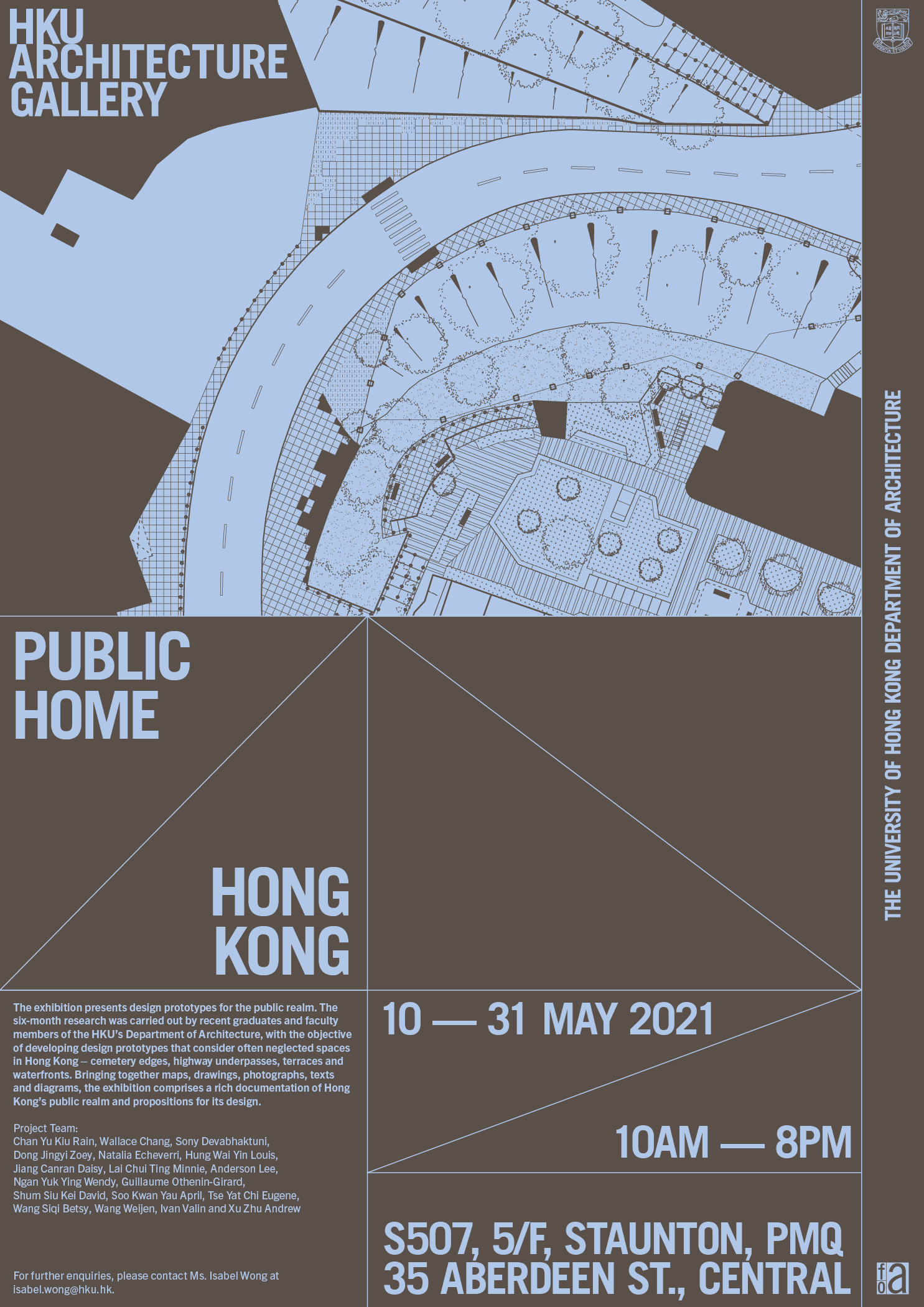 """Public Home / Hong Kong"" Exhibition @ PMQ"