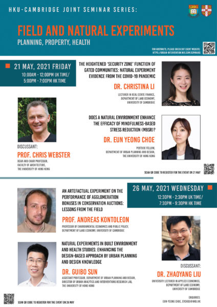 HKU-Cambridge Joint Seminar Series