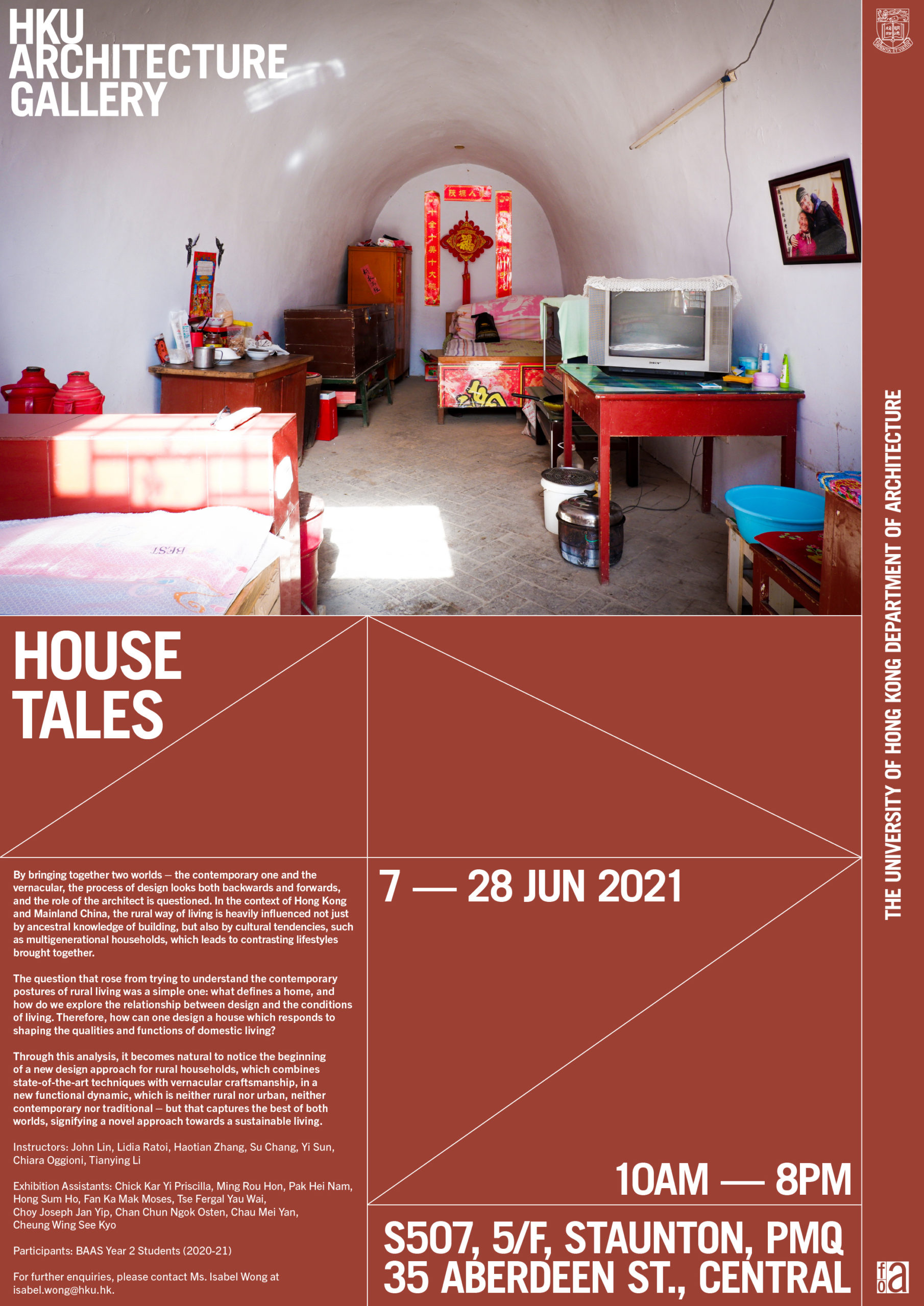 """""""House Tales"""" Exhibition @ PMQ"""