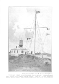 Sentinelling the Century-old Waglan Island: Stories about Lighthouse Keepers, Weather Observers, Telecommunication Technicians and Navy Forces 5