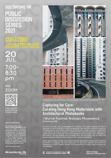 Capturing for Care: Curating HK Modernism with Architectural Photobooks (Docomomo HK 2021 Public Discussion Series)