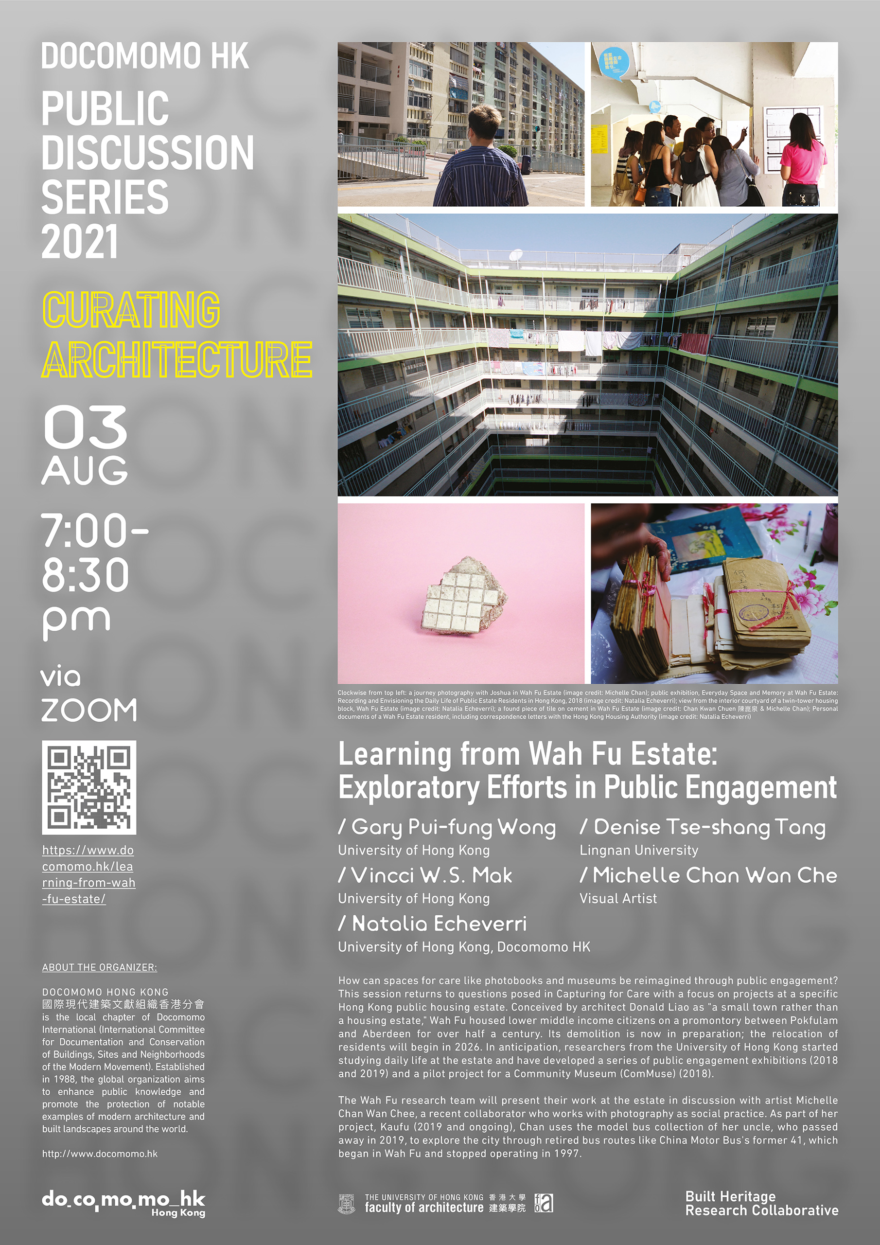 Learning from Wah Fu Estate (Docomomo HK 2021 Public Discussion Series)