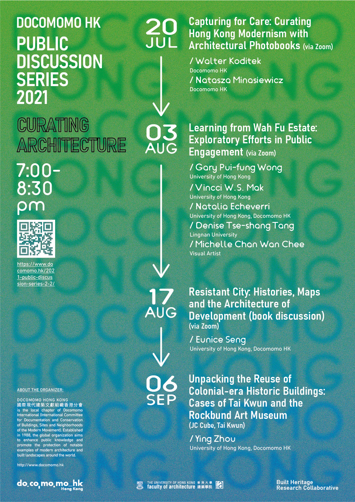 Docomomo Hong Kong 2021 Public Discussion Series (July – September)