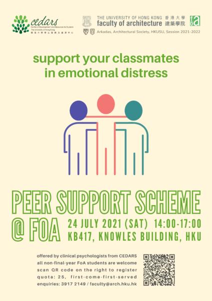 Peer_Support_Scheme_updated_1