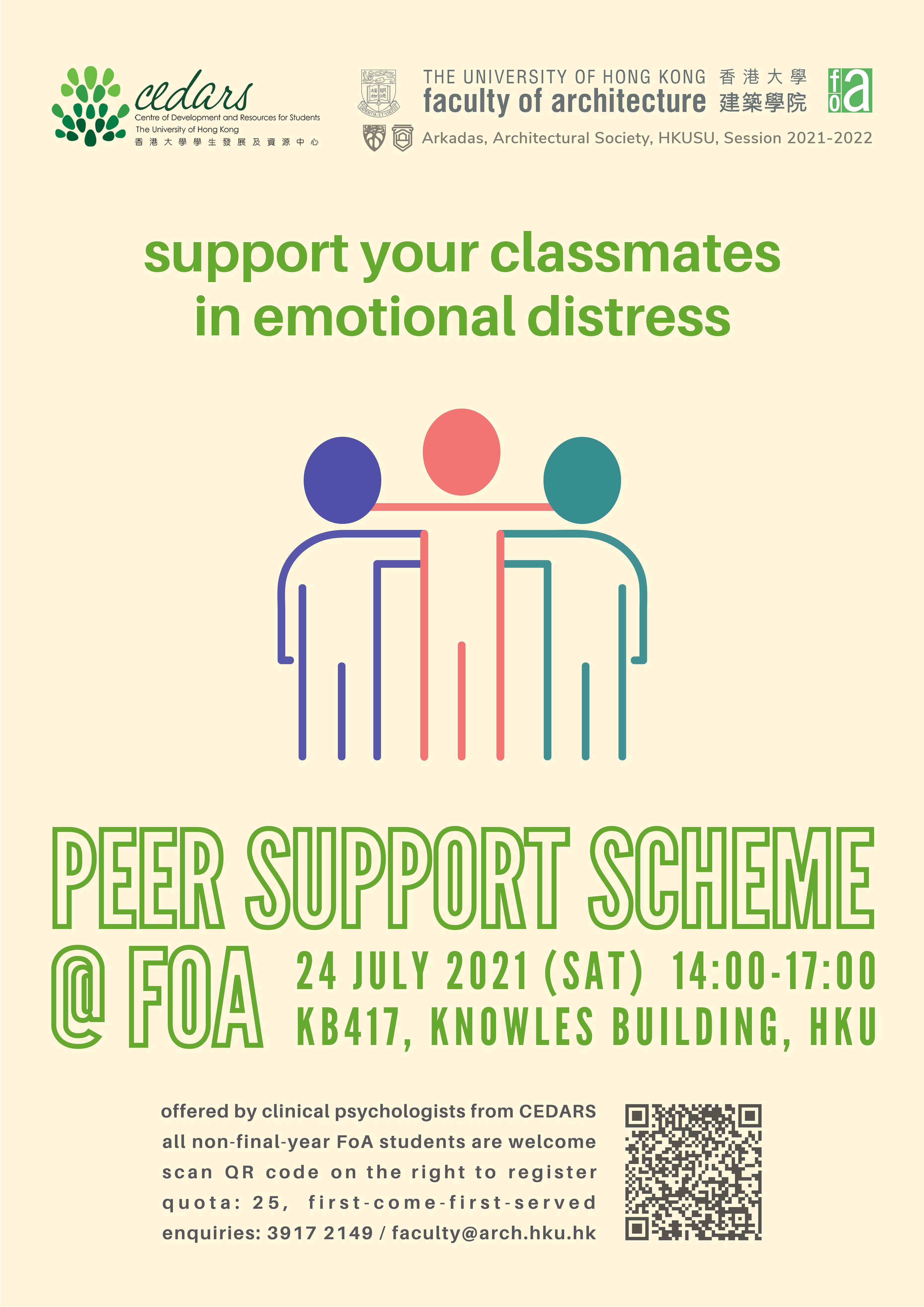 Peer Support Scheme @ FoA