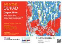 upad degree show 01
