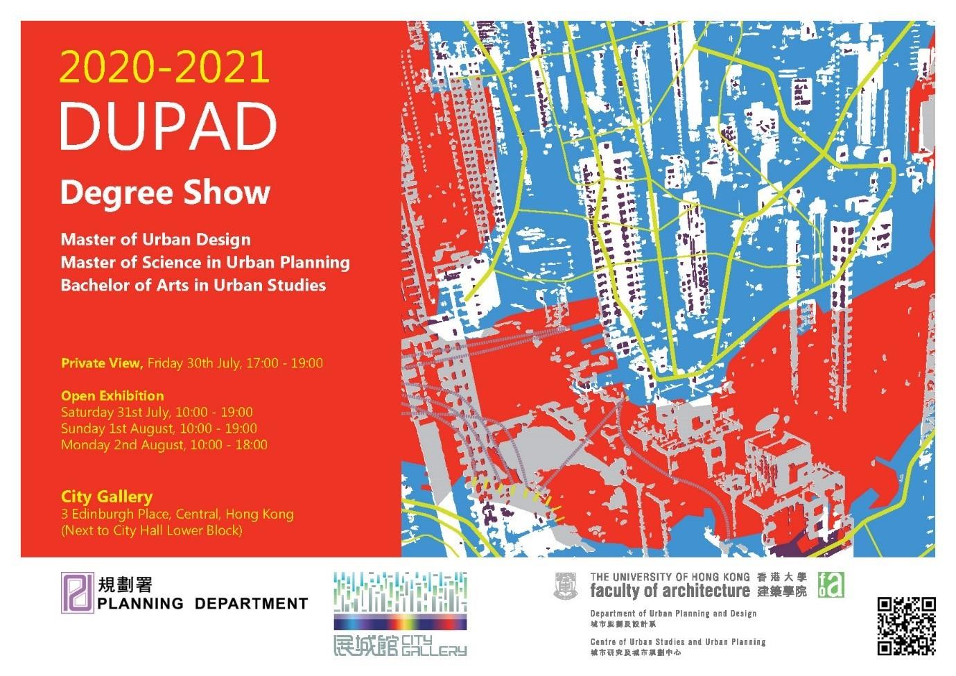 2020-2021 DUPAD Degree Show