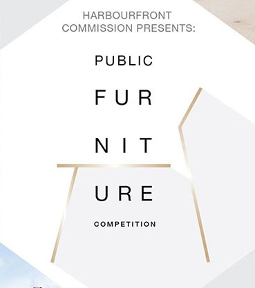 Harbourfront Public Furniture Competition