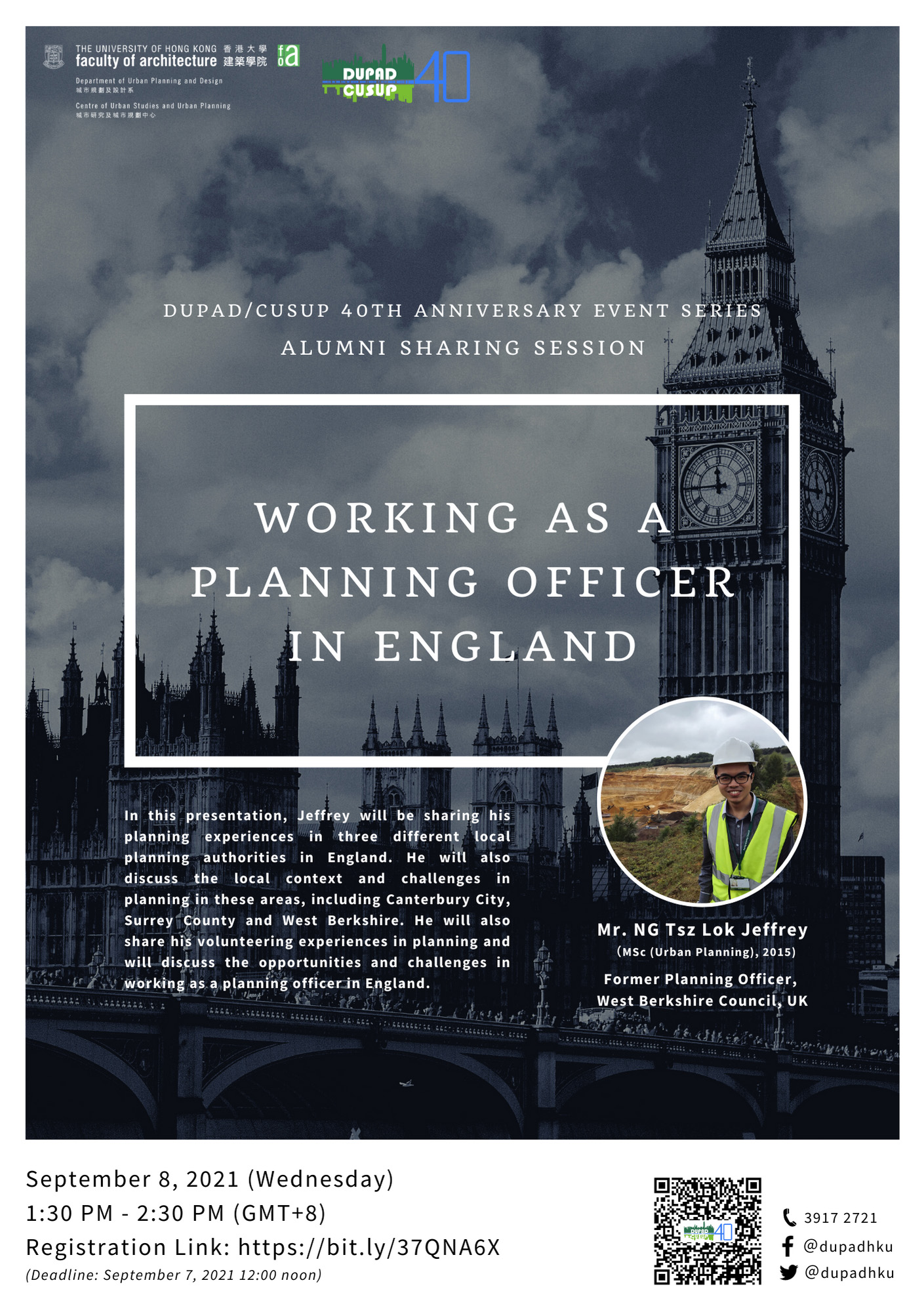 Alumni Sharing Session – Working as a Planning Officer in England