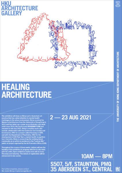 """""""Healing Architecture"""" Exhibition @ PMQ"""