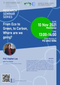 Research Seminar Series From Eco to Green, to Carbon, Where Are We Going?