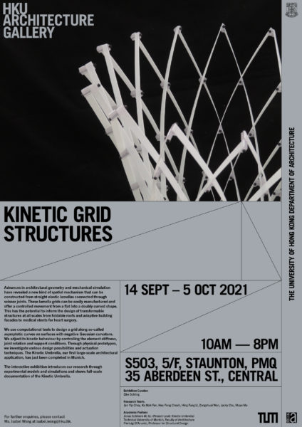 """""""Kinetic Grid Structures"""" Exhibition @ PMQ"""