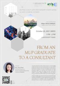 Alumni Sharing Session_Poster
