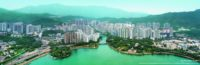 Tai Po New Town (Aerial photo from Lands Department © The Government of the Hong Kong SAR (reference no. G25/2015))