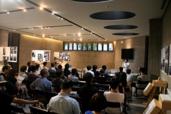 """Chief Curator, """"On Reading Single Family House"""" exhibition in Taiwan, Hong Kong and Mainland China. 2"""