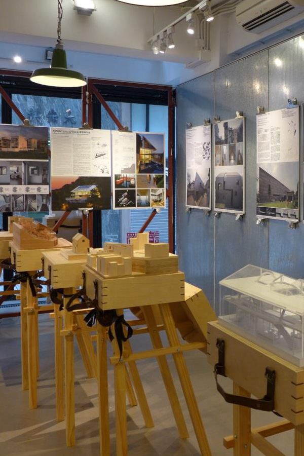 """Chief Curator, """"On Reading Single Family House"""" exhibition in Taiwan, Hong Kong and Mainland China."""