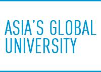 Asia Global U