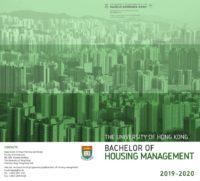 BHM 2019-2020 Brochure