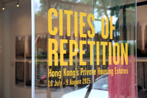 Cities of Repetition: Hong Kong's Private Housing Estates