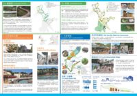 南丫島「可持續發展」社區工作坊 Lamma Community Planning Workshop Group 2