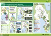 Tseung Kwan O Community Planning Workshop - Group 2