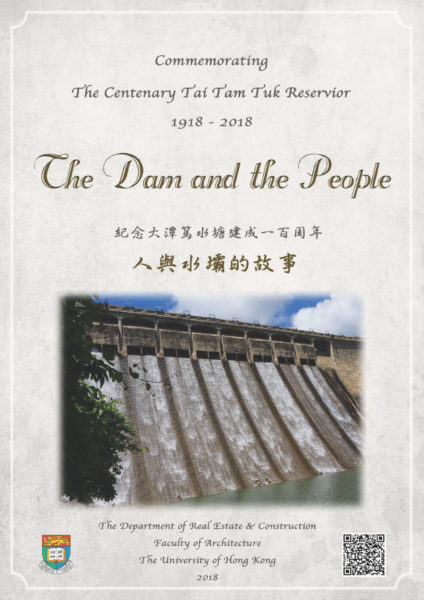 Commemorating the Centenary of Tai Tam Tuk Reservoir Dam on the Hong Kong Island_Page_01