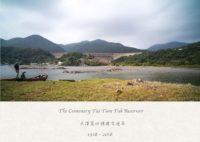 Commemorating the Centenary of Tai Tam Tuk Reservoir Dam on the Hong Kong Island – A Showcase of Interdisciplinary Archeological Evidence 4
