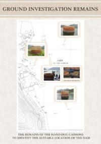 Commemorating the Centenary of Tai Tam Tuk Reservoir Dam on the Hong Kong Island – A Showcase of Interdisciplinary Archeological Evidence 5