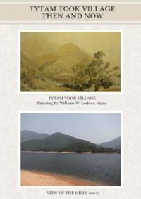Commemorating the Centenary of Tai Tam Tuk Reservoir Dam on the Hong Kong Island – A Showcase of Interdisciplinary Archeological Evidence 11