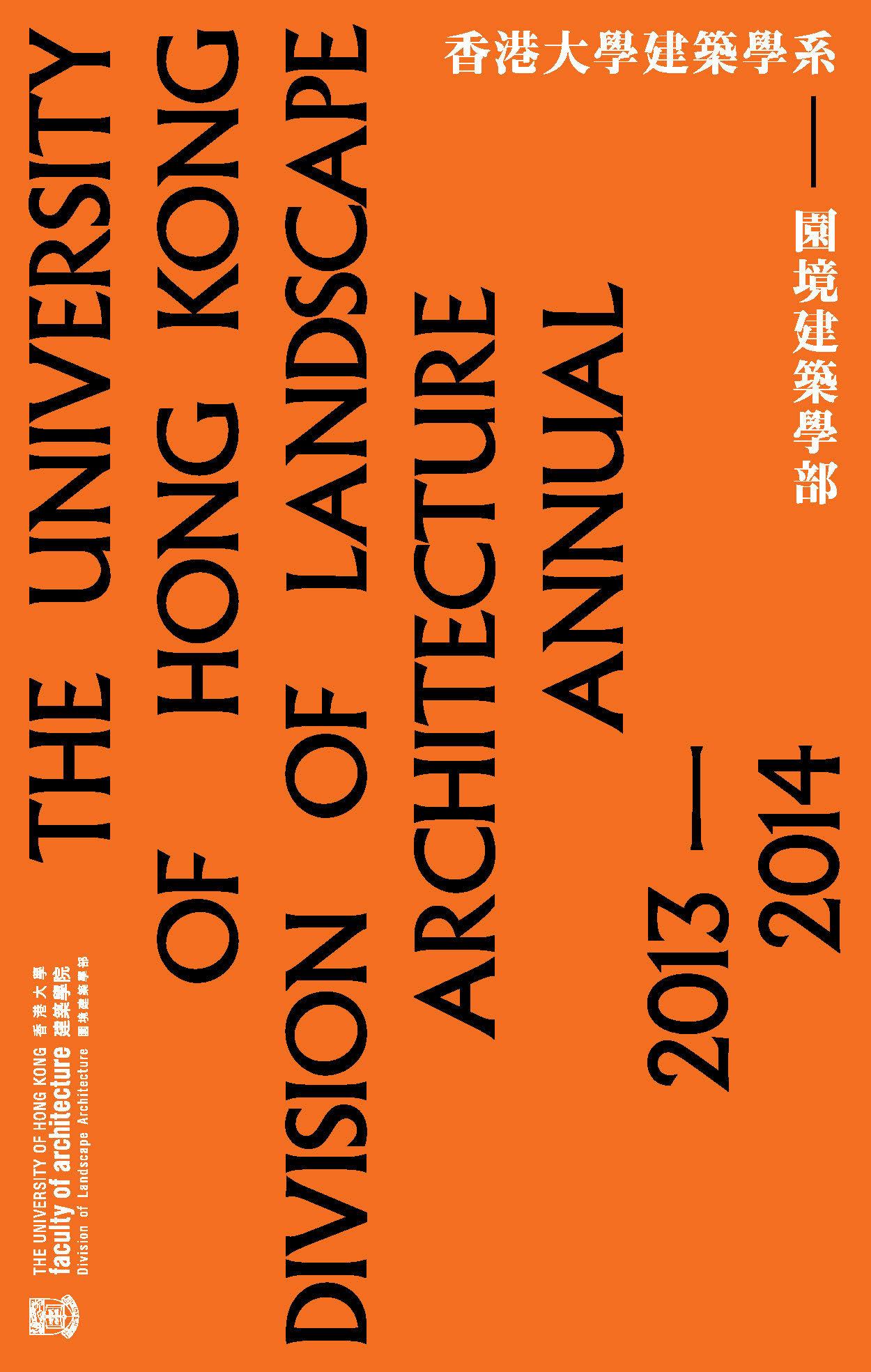 DLA Annual 2013-14 cover