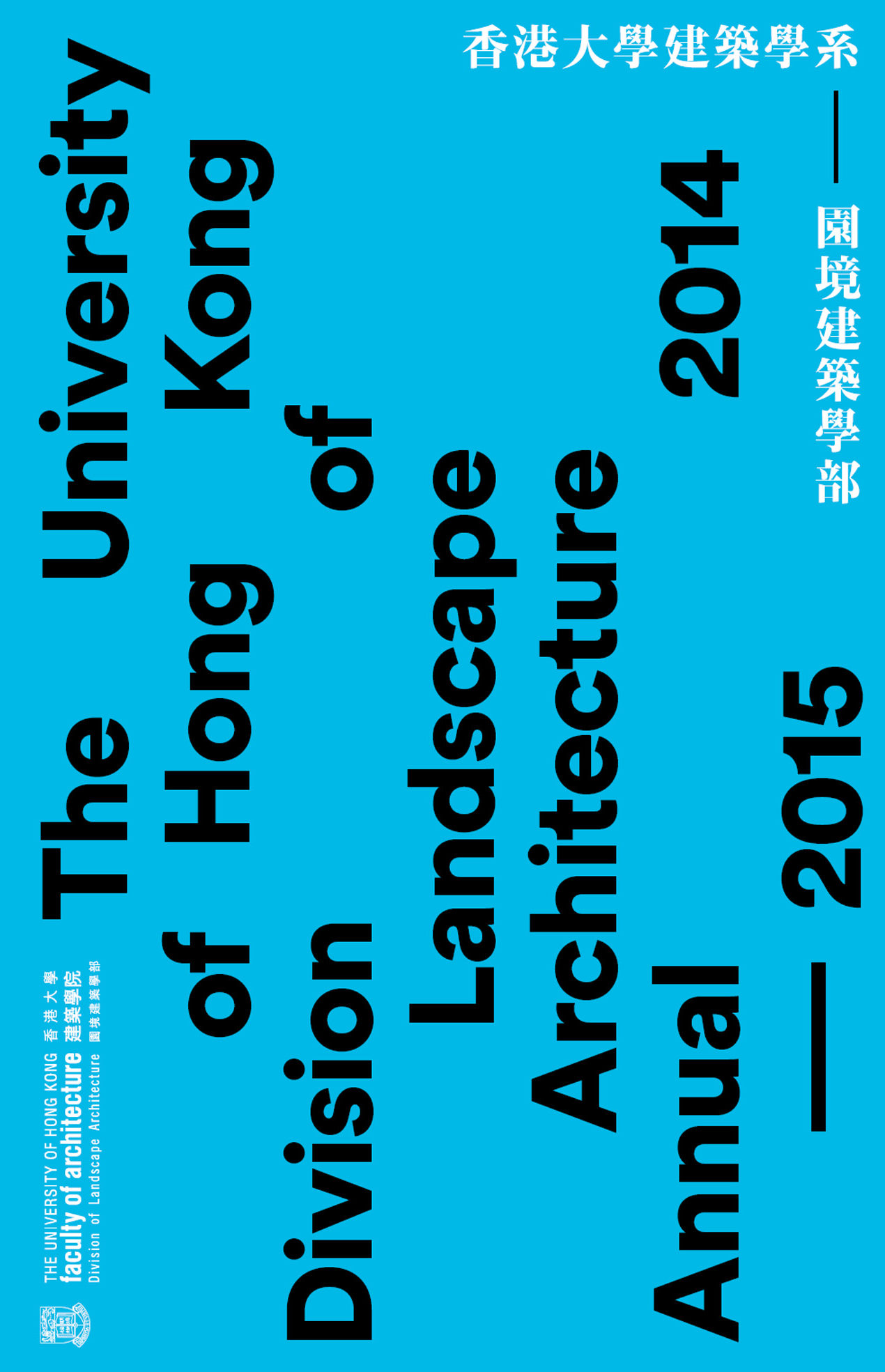 DLA Annual 2014-15.cover