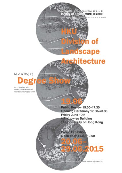 Landscape Architecture Degree Show 2015