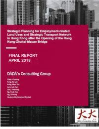 2018 Strategic Planning Studio Reports 1
