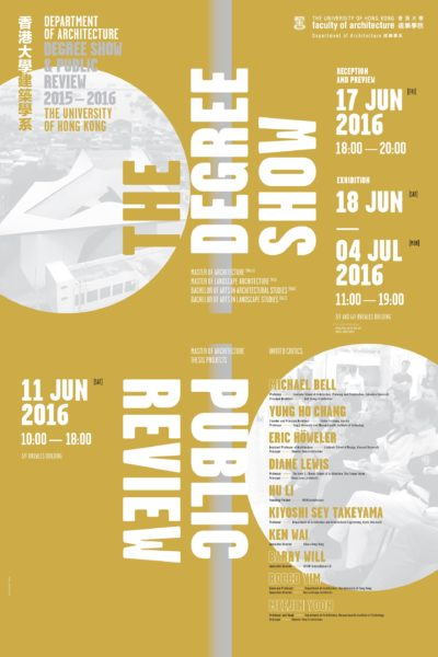 DegreeShow_poster_2016