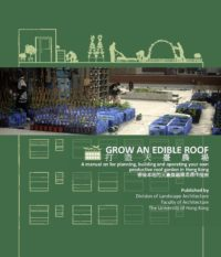 Enlarge Photo: Edible Roof 1