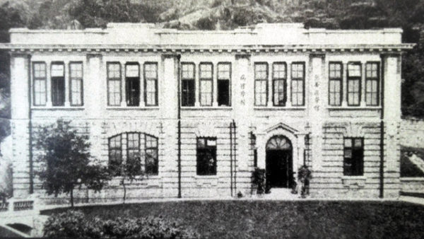 Fig2. An example - A demolished building of The School of Tropical Medicine and School of Pathology, The University of Hong Kong (640×360 pixels)